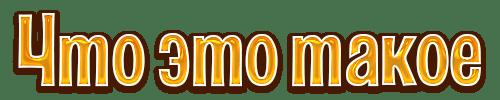 [1.7+][Guide] Туториал по /tellraw 3/3 - Сложные теги