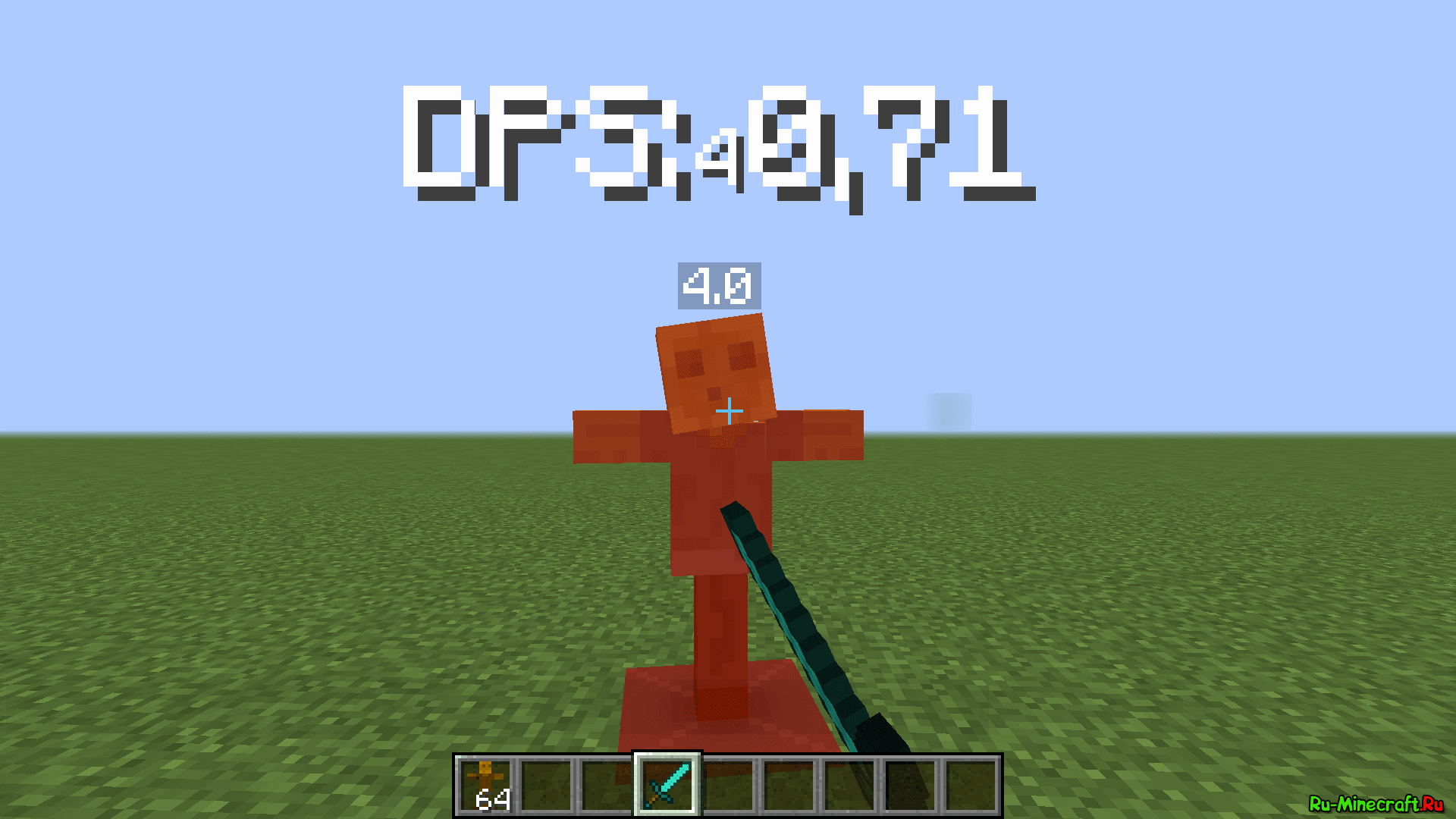 скачать мод test dummy для minecraft 1 7 10