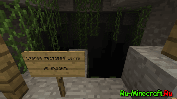 [Map][1.9] Minecraft от A до Z (перевод) - насколько хорошо ты знаешь Minecraft?