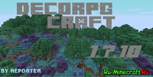 [Client][1.7.10] DecoRpg Craft