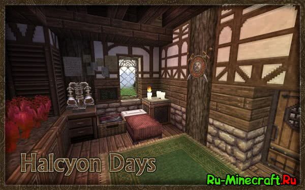 Halcyon Days 3D [Texturepacks 1.8/1.8.8]