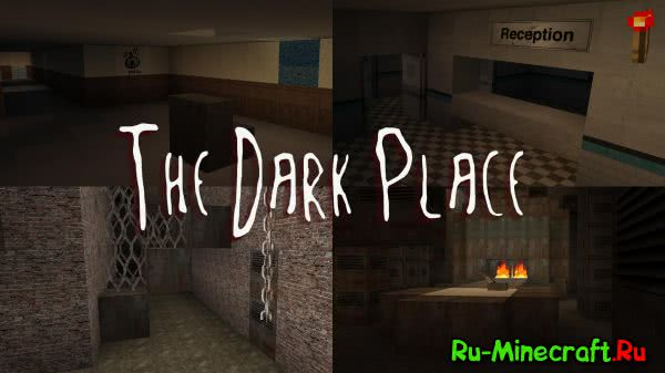 [Map][1.8/1.8.8] The Dark Place - Кошмар