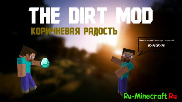 The More Tools Mod  (The Dirt Tools Mod) [1.12.2] [1.11.2] [1.10.2] [1.8.9] [1.7.10]