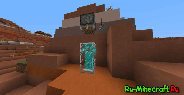 [GUIDE][1.8+] баг механизмы: Стенд в стекле?!