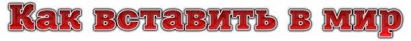 [1.8][CommandBlock] Entity 303 Boss Battle - Битва с существом 303