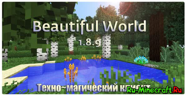 [Client][1.8.9]Beautiful World - Техно~магический клиент !