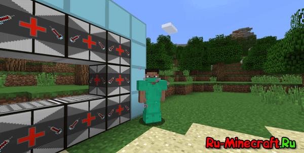 [Mod 1.8.9] MedicineCraft - Стань врачом в Minecraft!