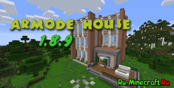 [Map 1.8.9] Armode House - Стильный Дом!
