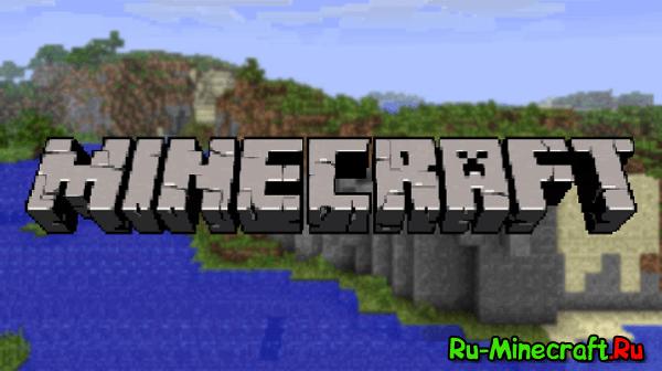 Интересные факты о Minecraft!