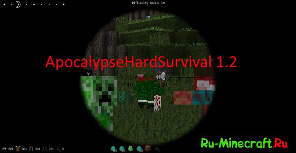 [Клиент][1.7.10] ApocalypseHardSurvival 1.2 -