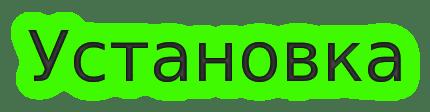 [Client][1.8.9][29 mods] Magic Solyanka V 1.0