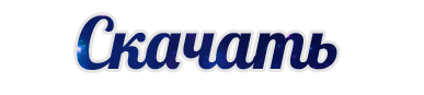 [1.8.9] JorssCraft - инструменты из обсидиана