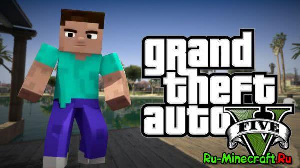 [Video] Карту GTA 5 воссоздадут в minecraft