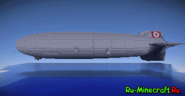 [Карта][1.8.9-1.8] Hindenburg DLZ-129 - дирижабль
