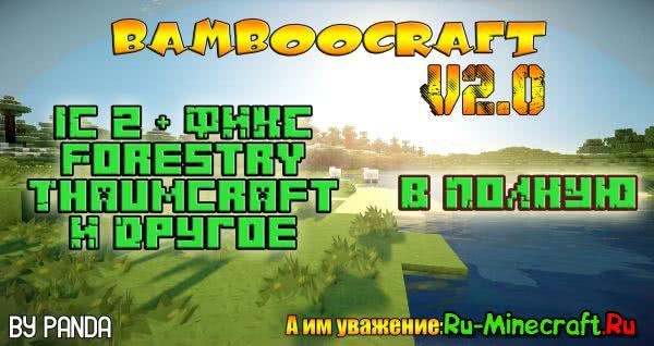 [Client][1.7.10][54MODS] BambooCraft v2.0