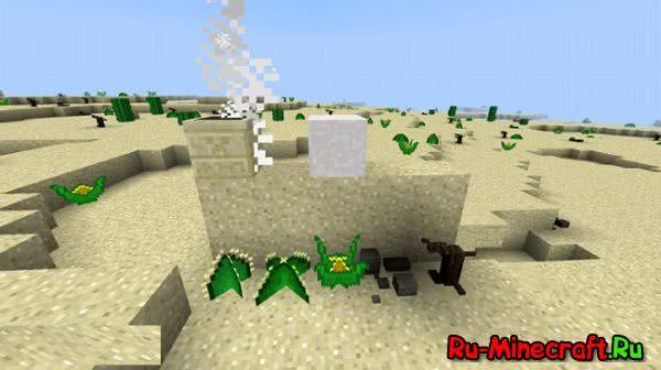 [1.8] Living Deserts Mod 1.8 - Добавь красок в пустыню!
