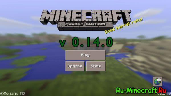 Скачать Minecraft PE 0.14 - майнкрафт Pocket Edition