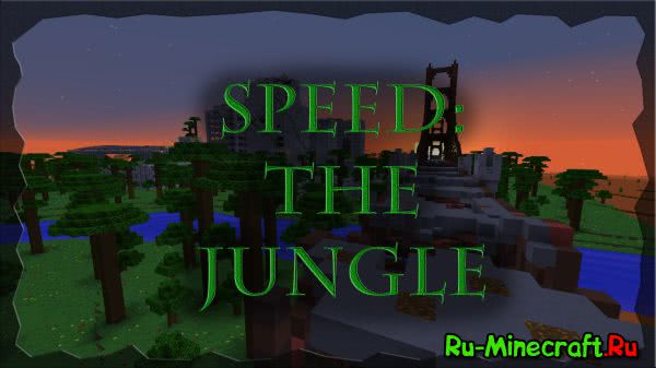 [Карта][1.9] Speed: the Jungle - паркур на время