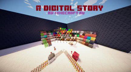A Digital Story [1.12.1] [1.11.1] [1.10.2] [1.8.9] [32х]