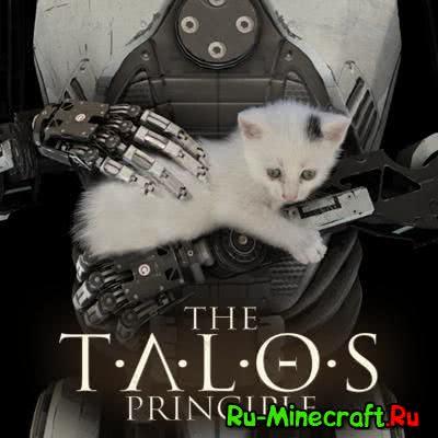 [Разное] The Talos Principle - философская головоломка от 1-ого лица