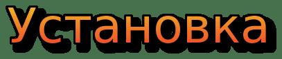 [1.9][16px] Glitchs 3D addons resource pack - 3D вещи