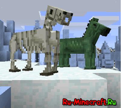 Horse Upgrades - апгрейд лошадок [1.9] [1.8.9]
