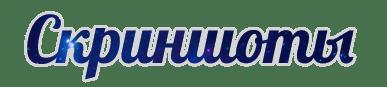 [Клиент][1.7.10] HiTech - индустриальная сборка minecraft