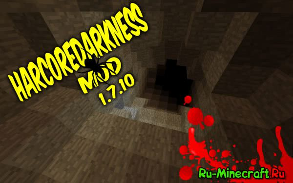 [1.7.10] HardcoreDarkness - Тёмные пещеры
