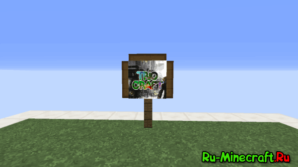 [Гайд] Любой рисунок на карте в minecraft