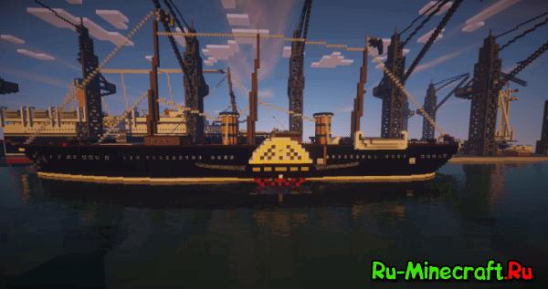 [Map] RMS Neutania 1845 - Красивый корабль