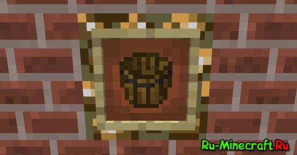 [1.7.10] MCWoodenBucket - Деревянное ведро