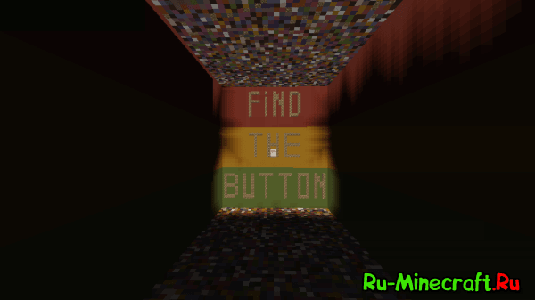 [Карта][1.9] Find The Button 2 - найди кнопку