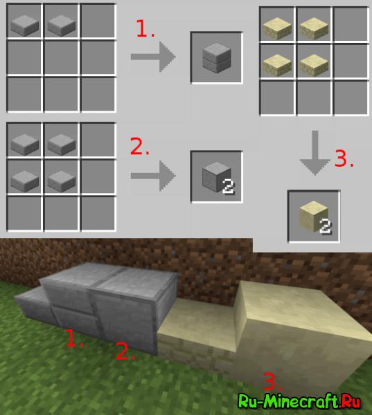 Helper Tools- Копируем постройки [1.11.2-1.7.10]