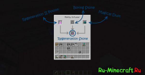 Ability Stones 2- Амулеты [1.12.2] [1.11.2] [1.10.2] [1.8.9]
