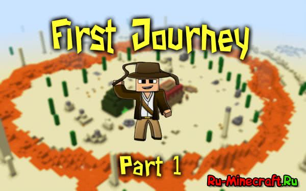 [Карта] First Journey (Part 1) - Первое путешествие (Часть 1)