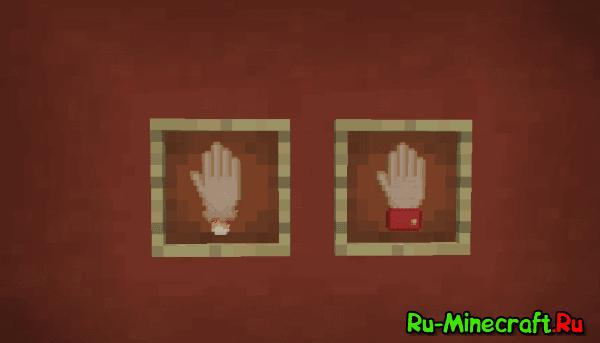 [1.8/1.8.8] Ottoman Slap - Рука смерти