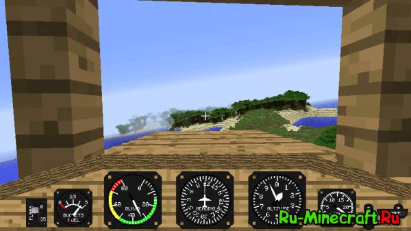 Flight Simulator - летный симулятор и самолеты [1.10.2] [1.9.4] [1.8.9] [1.7.10]