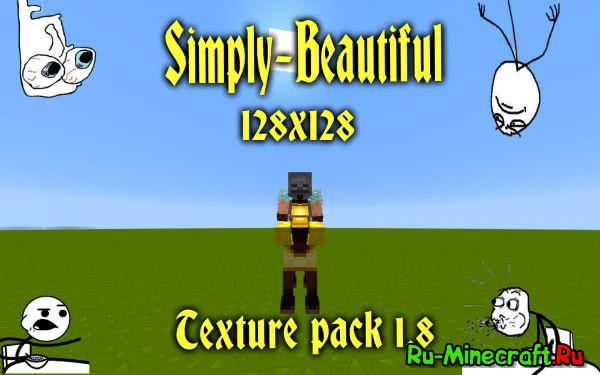 [1.9][128x] Simply-Beautiful - Мультяшный текстур пак