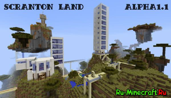 [Карта] ScrAnton Land (alpha 1.1) - крутой город