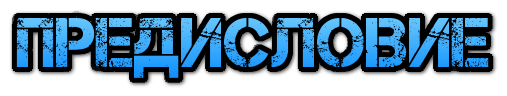 """[Гайды][1.9.2] Создание плагина spigot, часть 1 - """"Подготовка"""""""