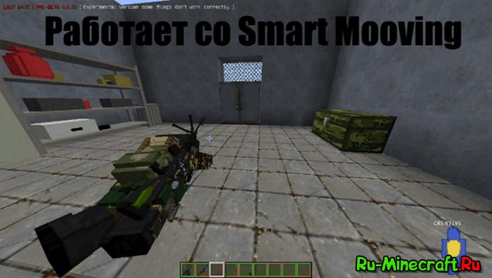 Мод last days для minecraft 1. 7. 10.