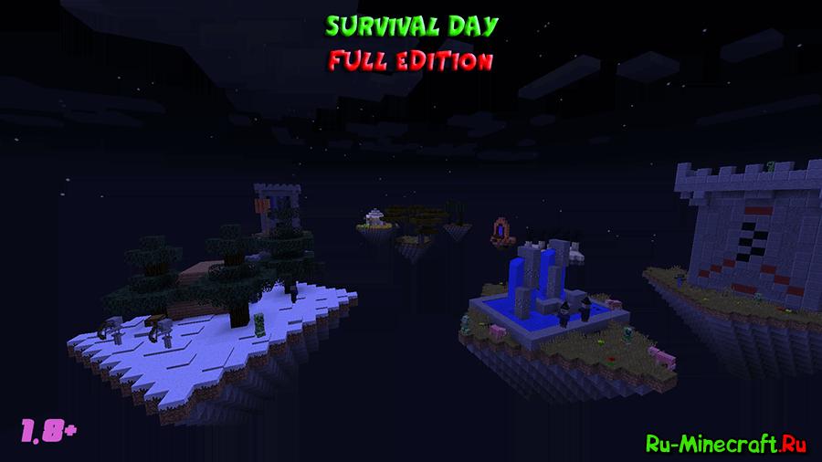 Скачать карты на выживание для minecraft 1.11.2 - 1.10.2 ...