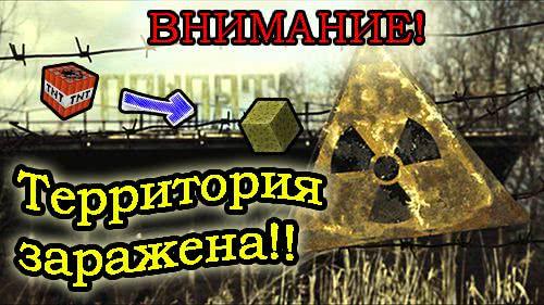 [Bukkit/spigot plugins][1.9-1.9.2] CustomNukes - чернобыльская зона отчуждения на сервере!