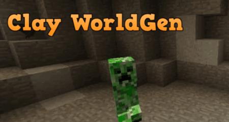 Clay WorldGen - глина в подземельях [1.12|1.11.2|1.10.2|1.9.4|1.8|1.7.10]