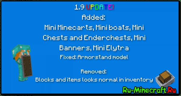 [Mods][1.8/1.9] Mini People mod — почувствуй себя ребенком.