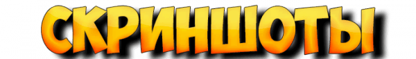 Sword Art Online ui - Мастера меча онлайн [1.8/1.9]