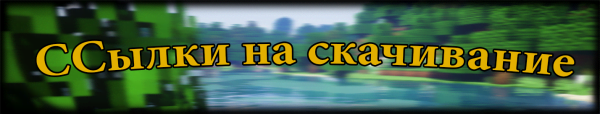 Better Achievements Mod - ачивки лучше [1.11.2|1.10.2|1.9.4|1.8.9|1.7.10]