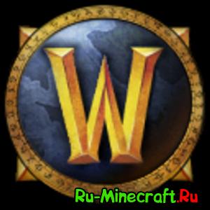 World of Warcraft Mod - ВоВка в майнкрафте [1.7.10]