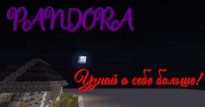 [1.9][CLIENT] PANDORA - тот же MineCraft, только лучше!
