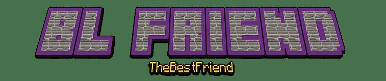 [Plugin][1.7.9] blFriends - С друзьями minecraft интересней